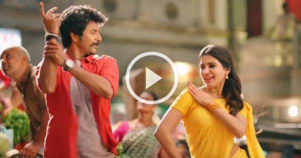 Seemaraja Movie Video Promo - SK | Samantha 4
