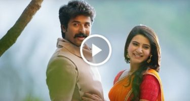 Onnavitta Yaarum Yenakilla Video Song | Seemaraja | Sivakarthikeyan, Samantha 1