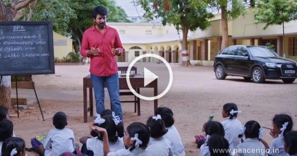 Mothi Vilaiyadu Paapa - 5 Mins Short Flim | Sivakarthikeyan 3