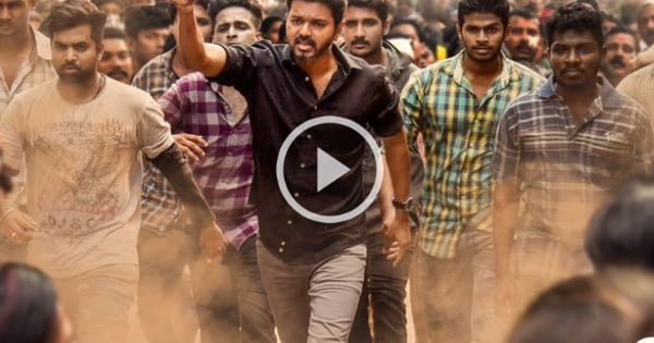 Oruviral Puratchi Official Lyrical Video Song - Thalapathy Vijay | ARR 2
