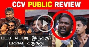 Chekka Chivantha Vaanam Public Review