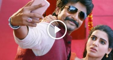 Seemaraja Machakkanni Official Video Song - SK | Samantha 1