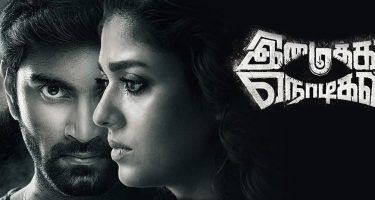 imaikkaa nodigal movie review