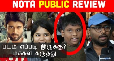 NOTA Movie review by Public | Vijay Devarakonda