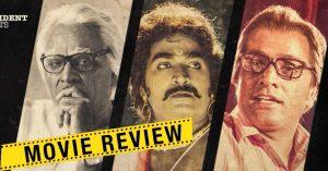 Seethakathi Review & Rating | Vijay Sethupathi 1