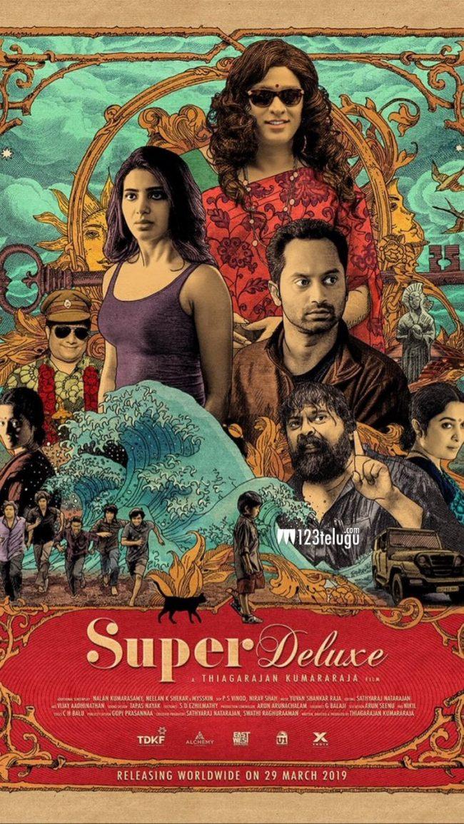 Vijay Sethupathi's Super Deluxe Second Look 1