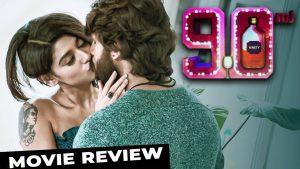 90ml Movie Review   Oviya 1