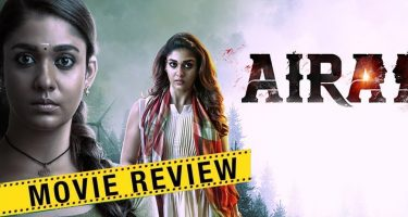Airaa Movie Review | Nayanthara
