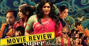 Super Deluxe Review & Rating 1