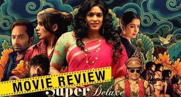super deluxe review