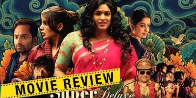 Super Deluxe Review & Rating