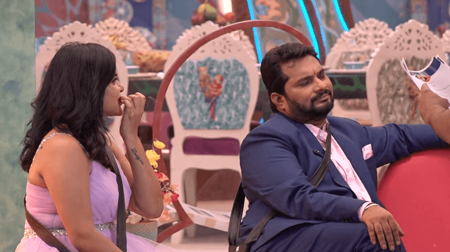 Bigg Boss 3 Telugu Starting Date 2019