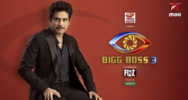 Bigg Boss Telugu Vote Season 3 – Star Maa – Bigg Boss 3 Telugu