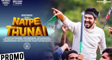 Natpe Thunai Review & Rating | HipHop Tamizha