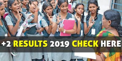 TN 12th Result 2019 – tnresults.nic.in – Tamil Nadu HSC Result