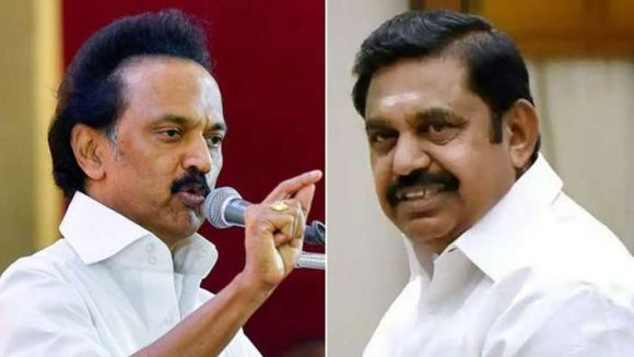 Tamil Nadu Election Results Live Updates 2019