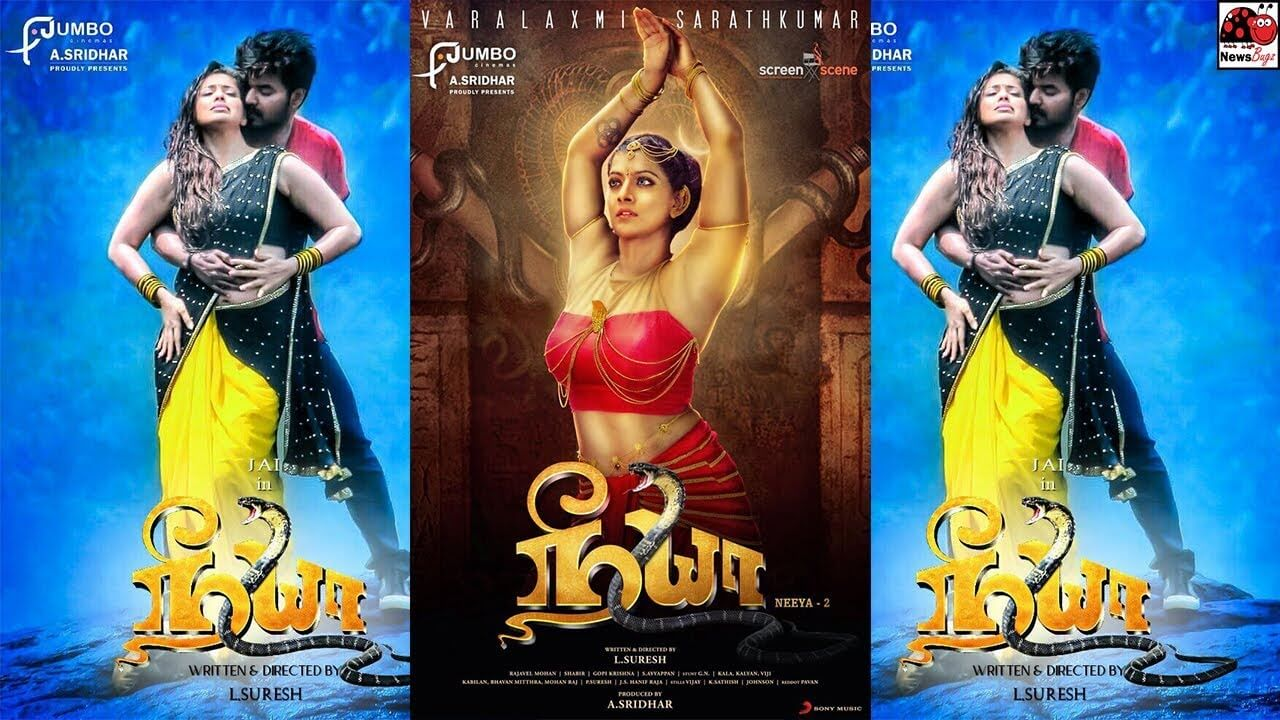 neeya 2 movie download