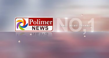 Polimer News Live – Election Results