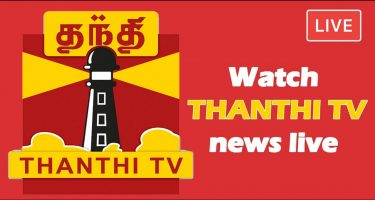 Thanthi TV live election result – 2019