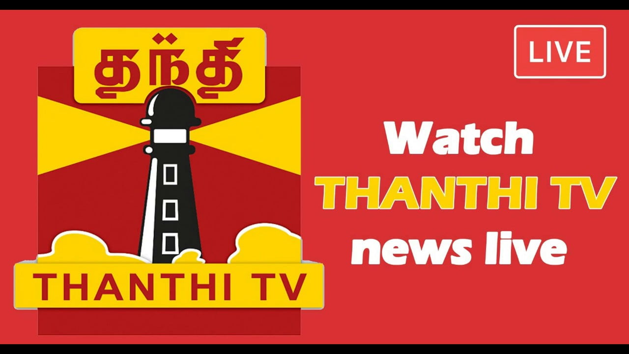 election results live update thanthi tv