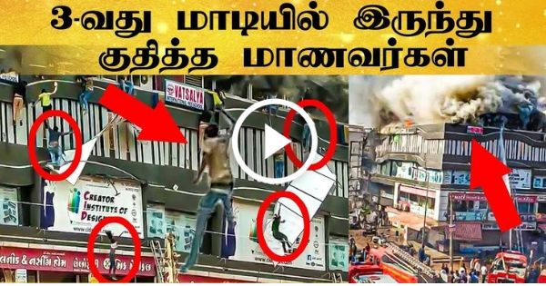 Shocking incident in Gujarat 10