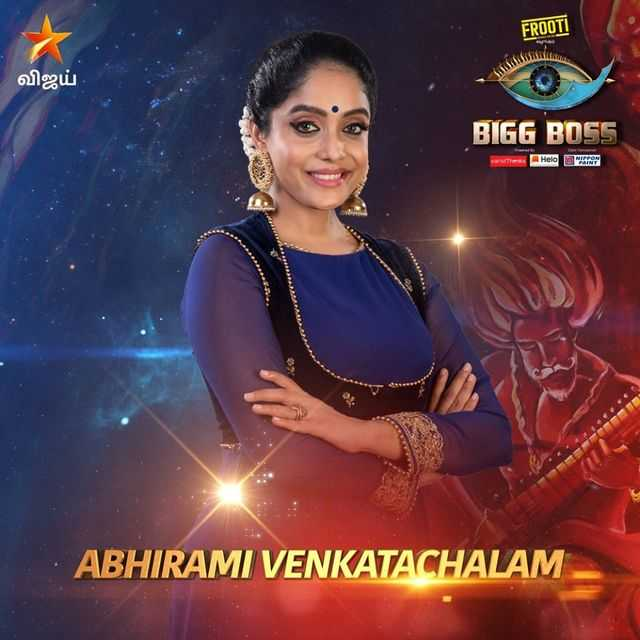 Bigg Boss Tamil Vote for Abhirami Venkatachalam