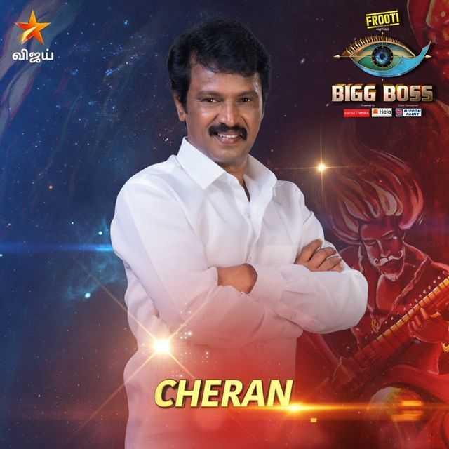 Bigg Boss Tamil Vote for Cheran