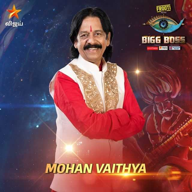 Bigg Boss Tamil Vote for Mohan Vaithya