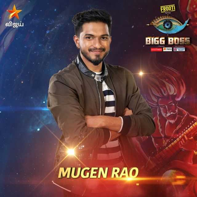 Bigg Boss Tamil Vote for Mugen Rao