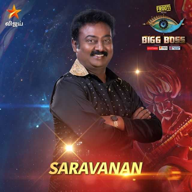 Bigg Boss Tamil Vote for Saravanan