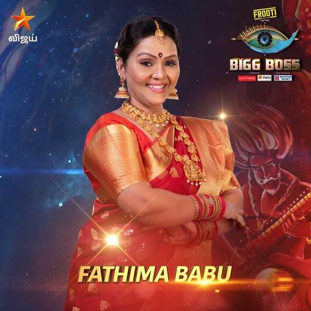 Bigg Boss Tamil Vote for Fathima Babu