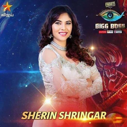 bigg boss 3 tamil - sherin shringar