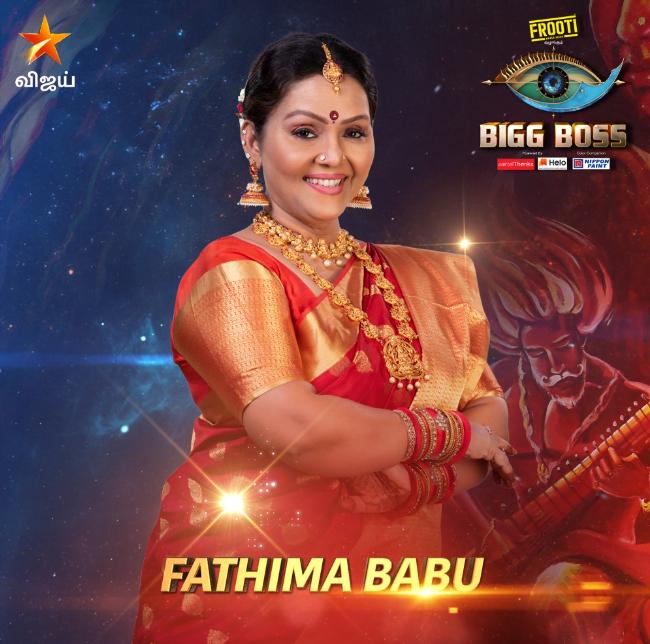Big Boss Tamil-Fathima Babu