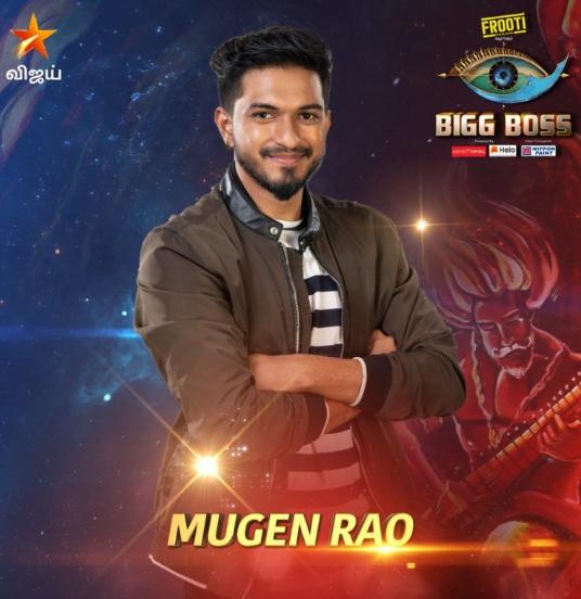 Bigg Boss 3 Tamil- Mugen Rao