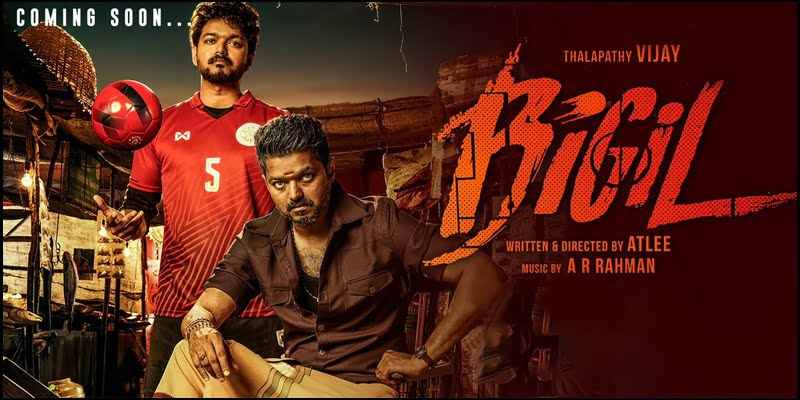 bigil song download leaked