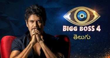 Bigg Boss Telugu Vote (Online Voting) Season 4 Elimination