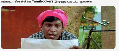 Tamilrockers closed memes